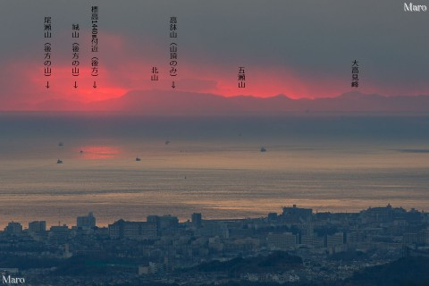 菊水山から日没直前の明石海峡、播磨灘、遠くに四国を望む 神戸市 六甲山 2013年1月