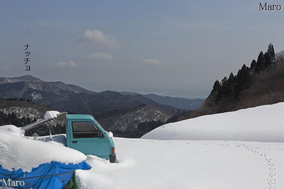 滝谷山スノーシューハイク 花脊峠から積雪の大見尾根 京都北山