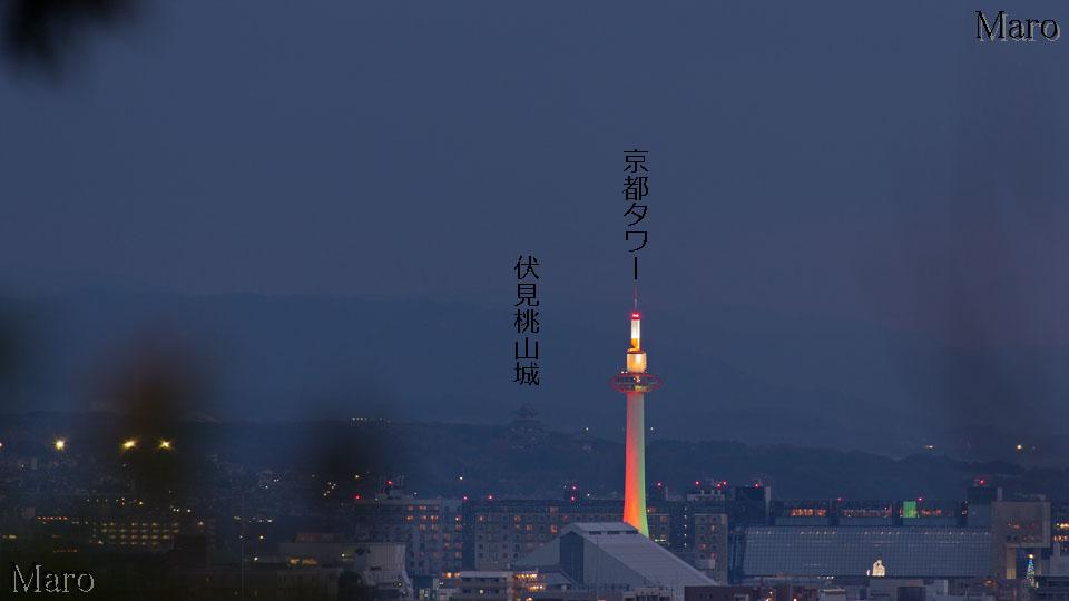 クリスマスカラーの京都タワー ...