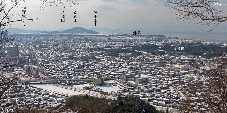 積雪した佐和山を登山 大雪の彦根と伊吹山を一望 龍潭寺と東山